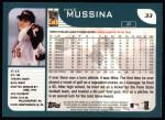 2001 Topps #33  Mike Mussina  Back Thumbnail