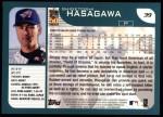 2001 Topps #39  Shigetoshi Hasegawa  Back Thumbnail