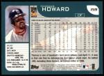 2001 Topps #159  Thomas Howard  Back Thumbnail