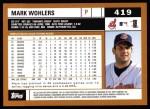 2002 Topps #419  Mark Wohlers  Back Thumbnail