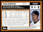 2002 Topps #399  Ryan Dempster  Back Thumbnail