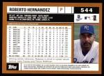 2002 Topps #544  Roberto Hernandez  Back Thumbnail