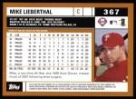 2002 Topps #367  Mike Lieberthal  Back Thumbnail