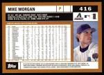 2002 Topps #416  Mike Morgan  Back Thumbnail