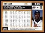 2002 Topps #369  Ron Gant  Back Thumbnail