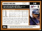 2002 Topps #38  Bengie Molina  Back Thumbnail