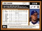 2002 Topps #238  Eric Gagne  Back Thumbnail
