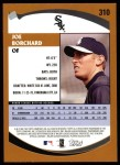 2002 Topps #310  Joe Borchard  Back Thumbnail