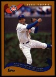 2002 Topps #212  Ricky Gutierrez  Front Thumbnail