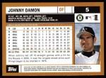 2002 Topps #5  Johnny Damon  Back Thumbnail