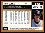 2002 Topps #492  Chris Gomez  Back Thumbnail