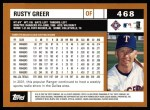 2002 Topps #468  Rusty Greer  Back Thumbnail