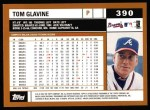 2002 Topps #390  Tom Glavine  Back Thumbnail