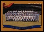 2002 Topps #669   Texas Rangers Front Thumbnail