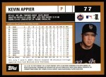 2002 Topps #77  Kevin Appier  Back Thumbnail