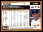 2002 Topps #389  Rick Reed  Back Thumbnail