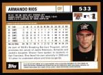 2002 Topps #533  Armando Rios  Back Thumbnail