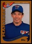 2002 Topps #293  Buck Martinez  Front Thumbnail