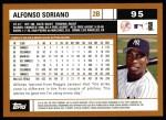 2002 Topps #95  Alfonso Soriano  Back Thumbnail