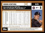 2002 Topps #65  Robin Ventura  Back Thumbnail