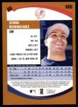 2002 Topps #686  John Rodriguez   Back Thumbnail