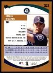 2002 Topps #323  Craig Kuzmic   Back Thumbnail