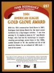 2002 Topps #697   -  Ivan Rodriguez Golden Glove Back Thumbnail