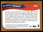 2002 Topps #666   Seattle Mariners Back Thumbnail