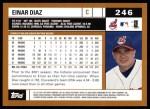 2002 Topps #246  Einar Diaz  Back Thumbnail