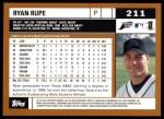 2002 Topps #211  Ryan Rupe  Back Thumbnail