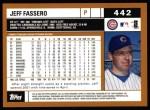 2002 Topps #442  Jeff Fassero  Back Thumbnail