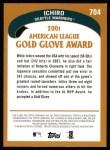 2002 Topps #704   -  Ichiro Suzuki Golden Glove Back Thumbnail