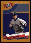 2002 Topps #704   -  Ichiro Suzuki Golden Glove Front Thumbnail