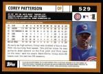2002 Topps #529  Corey Patterson  Back Thumbnail