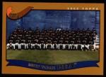2002 Topps #659   New York Mets Front Thumbnail