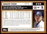 2002 Topps #239  Masato Yoshii  Back Thumbnail