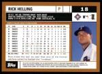 2002 Topps #18  Rick Helling  Back Thumbnail