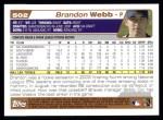 2004 Topps #502  Brandon Webb  Back Thumbnail