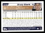 2004 Topps #548  Brady Clark  Back Thumbnail