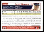 2004 Topps #303   -  David Murphy First Year Back Thumbnail