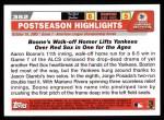 2004 Topps #352  Jason Giambi / Mariano Rivera / Aaron Boone  Back Thumbnail