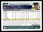 2004 Topps #138  Shigetoshi Hasegawa  Back Thumbnail