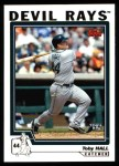 2004 Topps #159  Toby Hall  Front Thumbnail