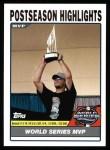 2004 Topps #733   -  Josh Beckett World Series MVP Front Thumbnail