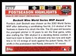 2004 Topps #733   -  Josh Beckett World Series MVP Back Thumbnail