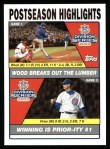 2004 Topps #350  Kerry Wood / Mark Prior  Front Thumbnail