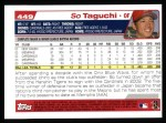 2004 Topps #449  So Taguchi  Back Thumbnail