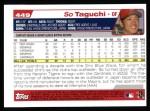 2004 Topps #449  So Taguchi  Back Thumbnail