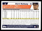 2004 Topps #3  Mark Kotsay  Back Thumbnail