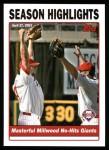 2004 Topps #333   -  Kevin Millwood  Highlights Front Thumbnail